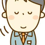 宮崎市のまちのパソコン屋さんです、よろしくお願いします